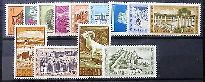 CYPRUS 1962 Complete to £1 SG211/23 Mounted Mint NB1376