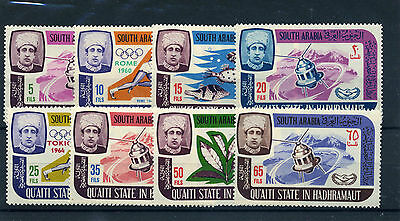 SOUTH ARABIA ADEN 1966 Co-operation (8) SG80/87 (Cat £27) NEW LOWER PRICE BN1828