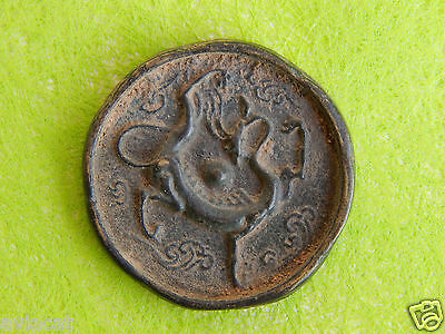 Antique Chinese Small Bronze Mirror - Dragon - Rare for Collection №1 = Aviacat