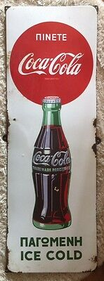 ORIGINAL COCA COLA CYPRUS GREEK GREECE ENAMEL SIGN 1950s