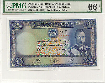 P-25a 1939  50 Afghanis, Bank of Afghanistan, PMG 66EPQ
