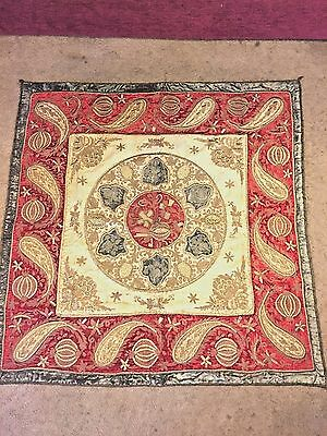 Antique Persian or Turkish Islamic Ottamon Textile Late 19th. C,