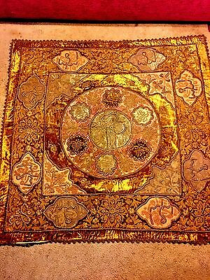 Antique Persian or Turkish Islamic Ottoman Textile