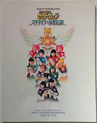 Pretty Soldier SAILOR MOON Musical Program/ STARLIGHTS Shooting star legend