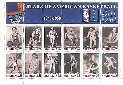 Basketball NBA history (Private collection, unofficial release)