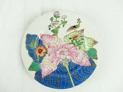 Vintage Chinese Polychrome Famille Rose Display Plate Hand painted Peacock