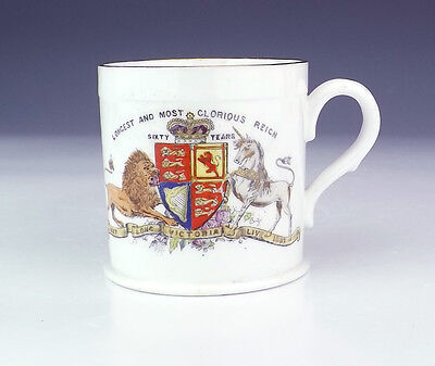 Foley Wileman Porcelain - Queen Victoria Commemorative Tankard - Unusual!