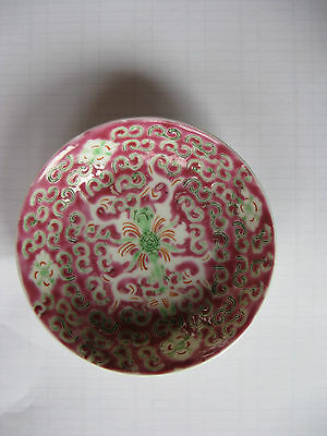 Pink & Green Chinese Porcelain Shallow Bowl. with Dragon & 4 Character Mark