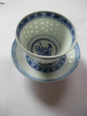 Beautiful Blue & White Chinese Porcelain Cup & Bowl with Transparent Design