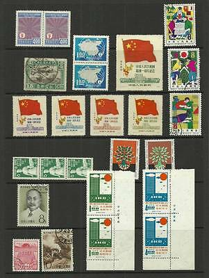 China /taiwan Mint / Used Selection Ref 2