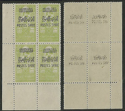 """Syria,Block of 4 SG418 Fiscal Stamp Overprinted """"POSTES SYRIE"""" On Both Sides,MNH"""