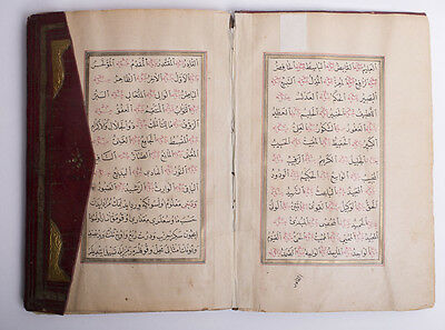 Islamic illuminated Arabic Quran Book Manuscript.Arabic Manuscript: DALĀ'IL AL-K