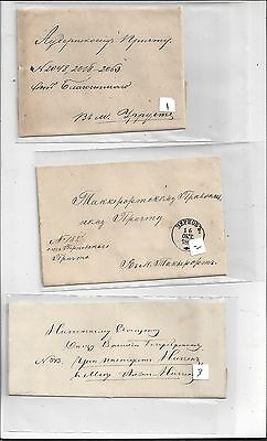 Estonia 19th Century Official Cover Lot, Interesting Cancels