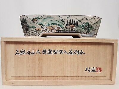 "japanese tokoname bonsai pot by the infamous ""Ito Gekkou"""