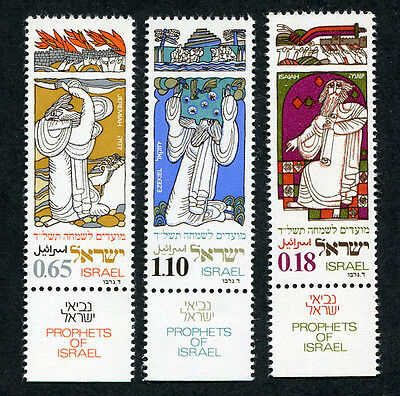 ISRAEL 1973 Jewish New Year, SET OF 3, MINT Never Hinged