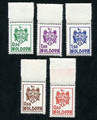 MOLDOVA 1992 Coat of Arms, SET OF 5, MINT Never Hinged