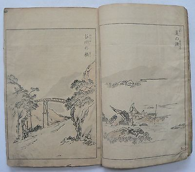 1899 Japanese Original Old Woodblock Print Illustration Book Art by Gyokuei