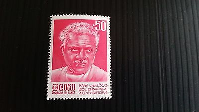 Sri Lanka 1982 Sg 751 10Th Death Anniv Of Gunawardhane Mnh