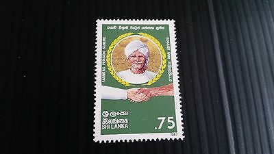 Sri Lanka 1987 Sg 975 Inauguration Of Farmers Mnh