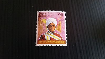 Sri Lanka 1975 Sg 608 Politician  Mnh