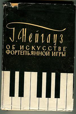 1st ed. 1958 Art of Piano Playing by Heinrich Neuhaus Pianist Book Russian