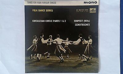 The Square Dance Band - Traditional country dances (60s Repress EP)