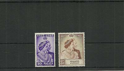 Malaya Penang Sg1-2  1948 Silver Wedding Set Mnh