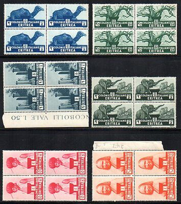 Italian Eritrea: 1933 Views vals (6) in 4-blks ex SG 199-208 MNH