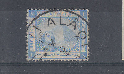 Egypt 1904 A Good Alaqi Use Of 1pi SG54