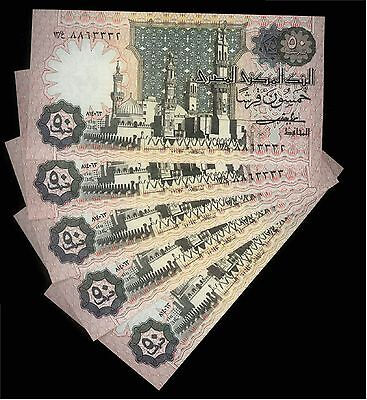Lot 5X, Egypt 50 Piasters, 1983, Pick 55, SIGN :M.Shalaby, UNC, SERIAL, Rare .