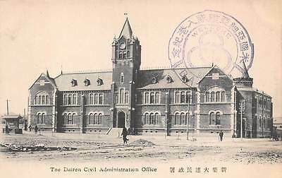 DAIREN - DALIAN, LIAONING, CHINA, CIVIL ADMINISTRATION OFFICE, c 1904-14