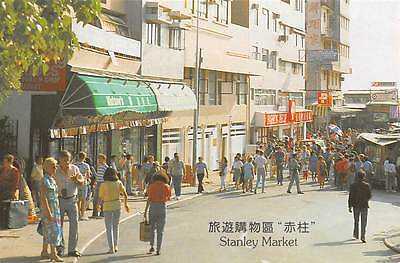 HONG KONG, CHINA, 9 PC's, STREETS, CITY & HARBOR OVERVIEWS, LUX PUB, c. 1970's