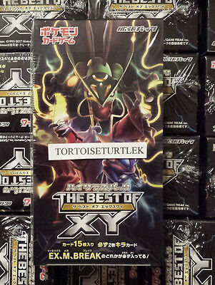 Pokemon Card Game Xy High Class Pack The Best Of Xy Box 1Box Ex M Break