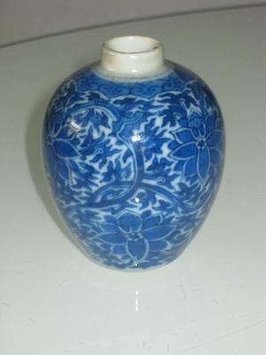 STUNNING 19th CENTURY CHINESE BLUE & WHITE PORCELAIN JAR