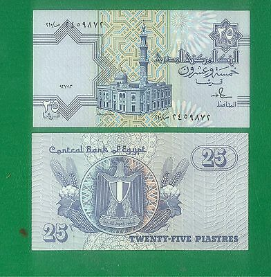 Egypt 25 Piastres 1993 Sign  S.Hamed, Pick  57 UNC Egyptian Banknote