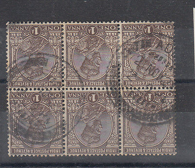 India 1928? An Impressive 1a Block Used In Aden SG203