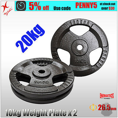 10Kg X 2 Ez Grip Weight Plate - Energetics Weight Plates - Home Gym - Total 20Kg
