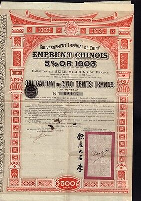 CHINA Government Bond 1903 / 1907  5% 500 Francs  uncancelled dividend coupons
