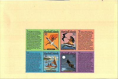 Marshall Islands Stamp Lot Scott 596 MNH Low combined Shipping