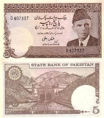 Pakistan 5  Rupees ND (1976-1984)  Pick 28 UNC