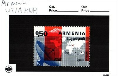 Armenia Stamp Lot Scott 431A MNH Low combined Shipping