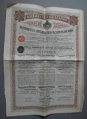 Rare Bulgaria Royal Stock Bond Internal national loan 4 ½ % Gold loan of 1907
