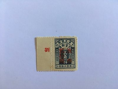 Francobollo Cinese -Chinese stamp