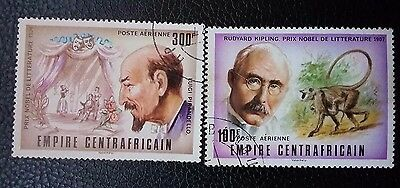 Central African Republic 1977 Nobel Prize Winners 100f and 300f high values Min