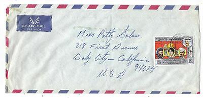 Circa 1977 Kuwait To USA Cover With Better Scott # 733 (MM58)