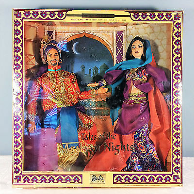 2001 Tales of the Arabian Nights Barbie & Ken Giftset - Limited Edition - NRFB