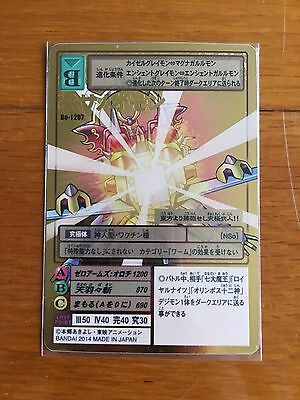 Digimon Card Bo-1207 Ver. 15th Anniversary