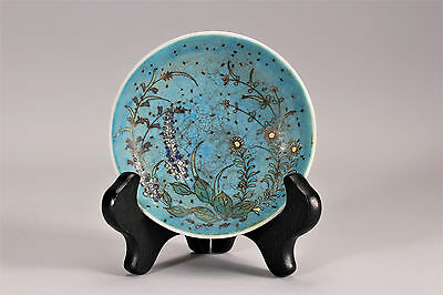 Antique Japanese Vase Meiji Totai Shippo Porcelain Cloisonne Small Bowl Dish