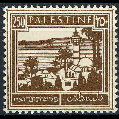 PALESTINE 1932-44 250m Brown. SG 109. Lightly Hinged Mint. (AM257)