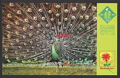 Indonesia 2016 Taipei Stamp Exhibition (Peacock) Souvenir Sheet Of 1 Stamp Mint